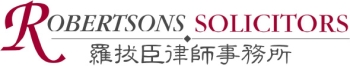 Robertsons Solicitors logo