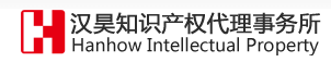 Yuanhe United Intellectual Property Partners logo