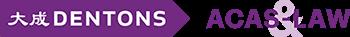 Dentons ACAS-LAW logo