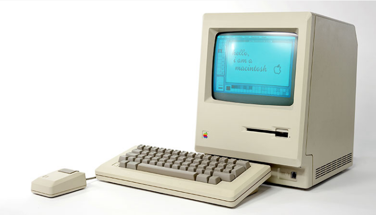 Everyday IP: When were computers invented?